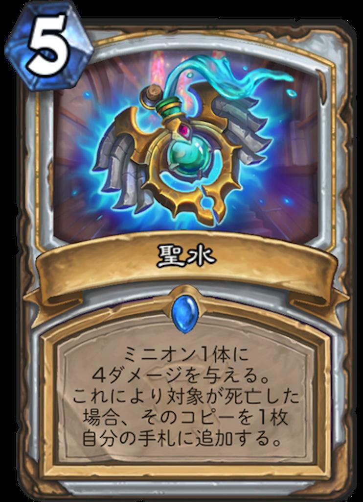f:id:kijiro5:20180412004831p:image