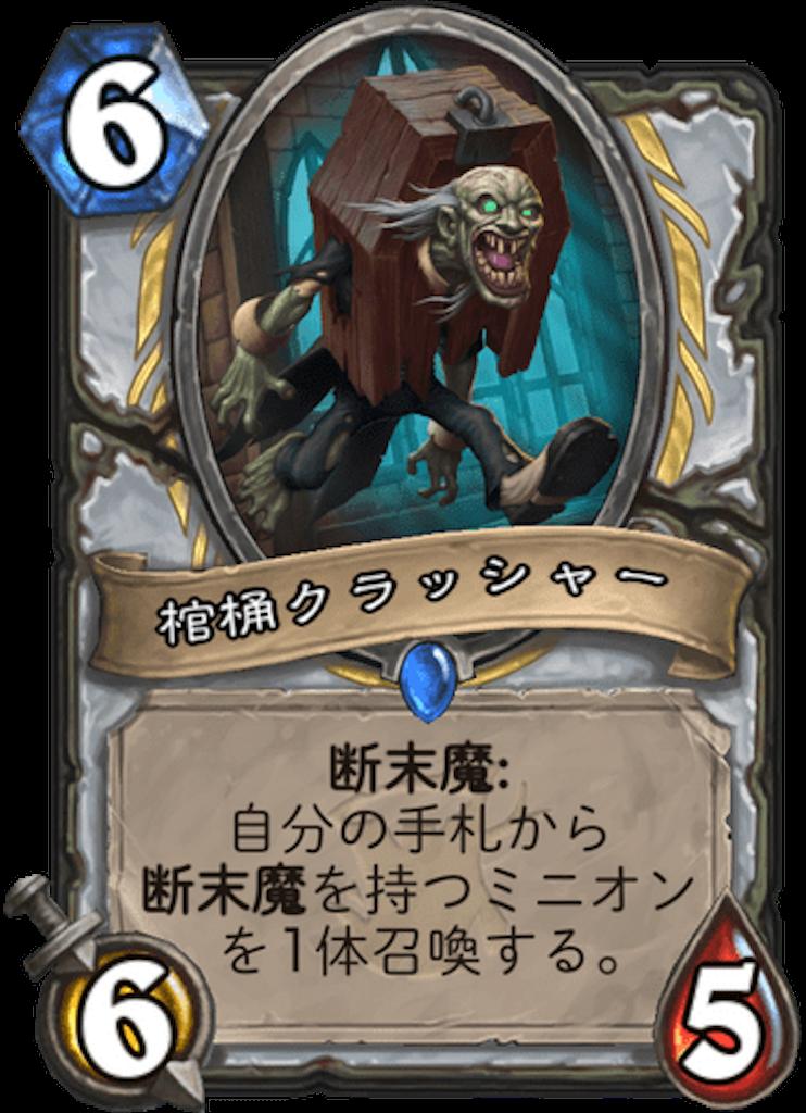 f:id:kijiro5:20180412005258p:image