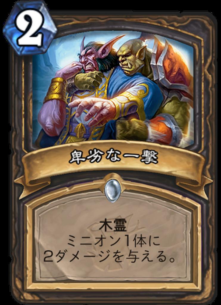 f:id:kijiro5:20180412005920p:image