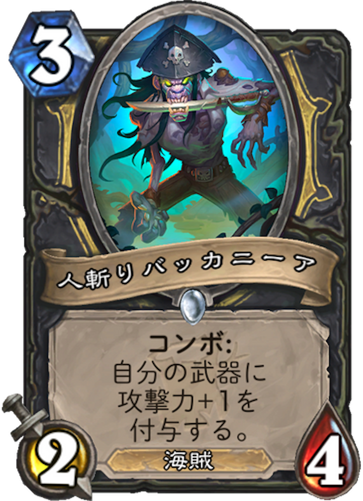 f:id:kijiro5:20180412010306p:image