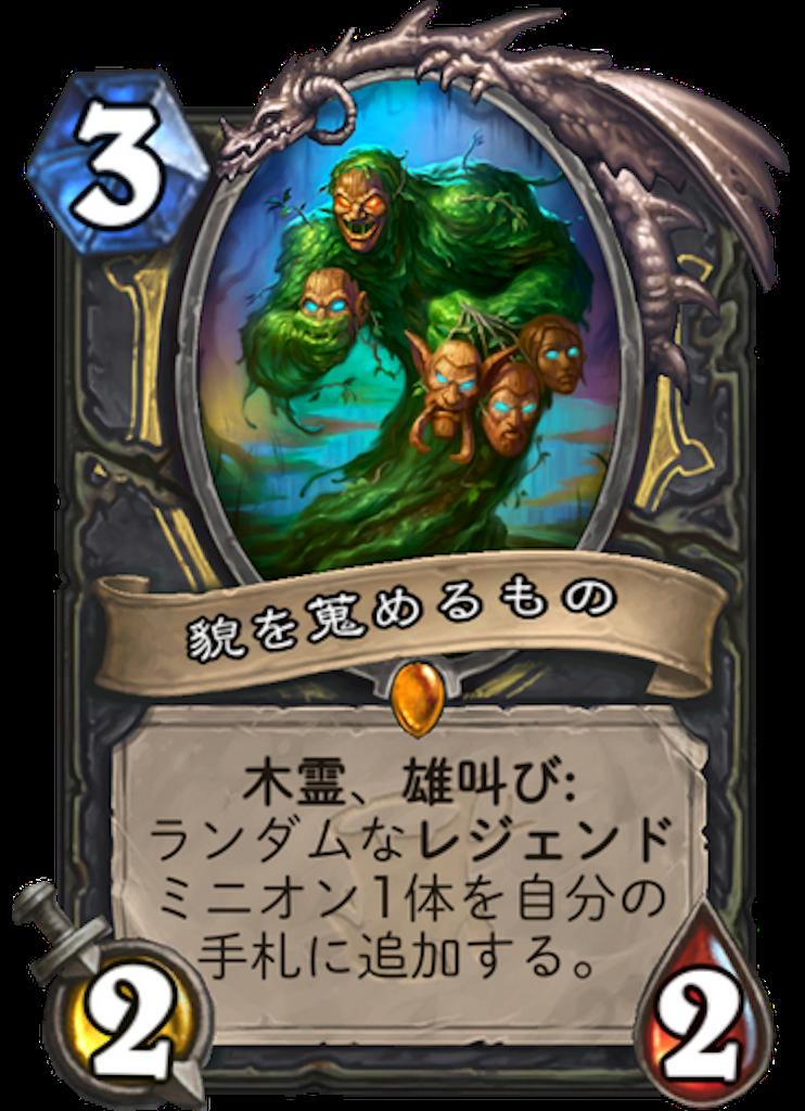 f:id:kijiro5:20180412010401p:image