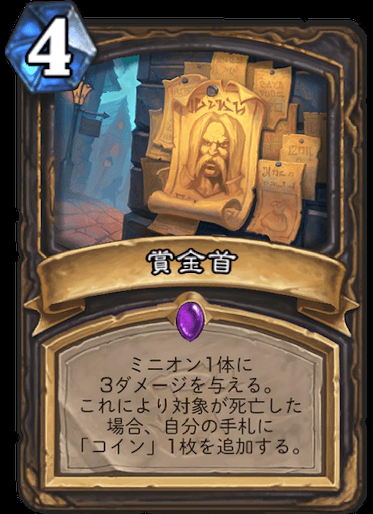 f:id:kijiro5:20180412010553p:image