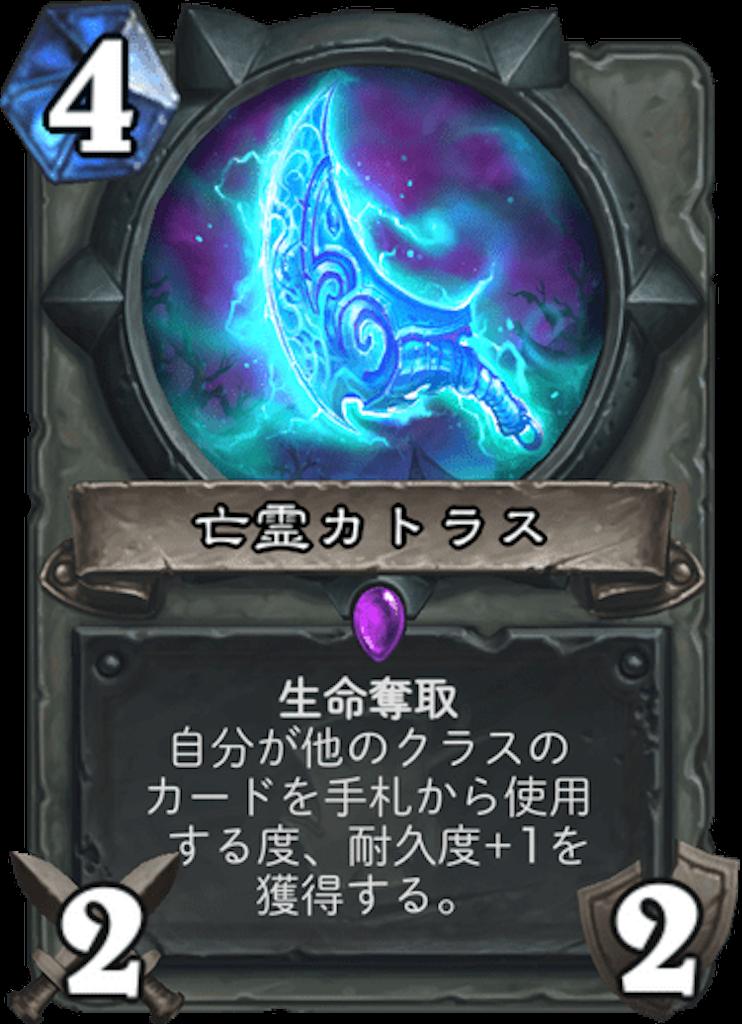 f:id:kijiro5:20180412010643p:image