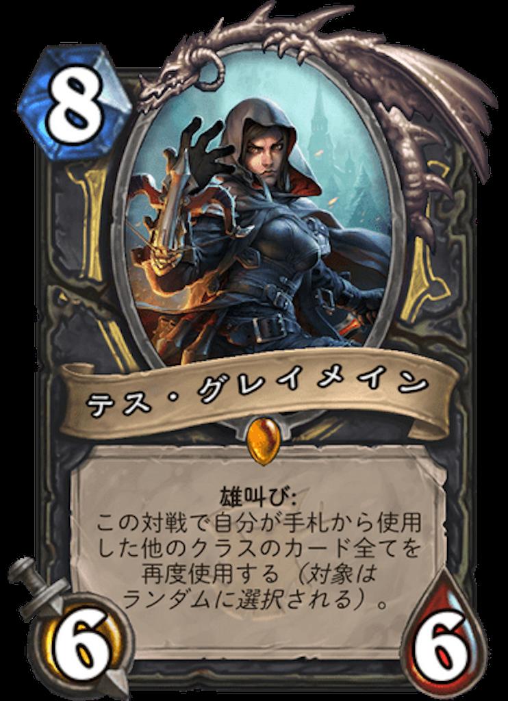 f:id:kijiro5:20180412010932p:image