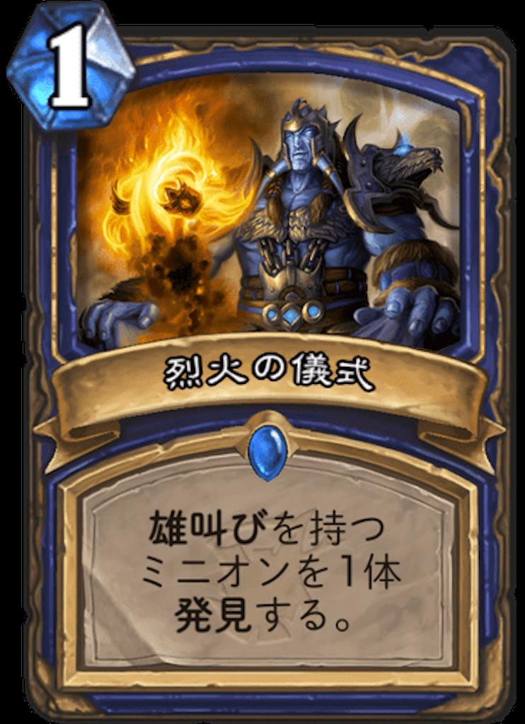 f:id:kijiro5:20180412011543p:image