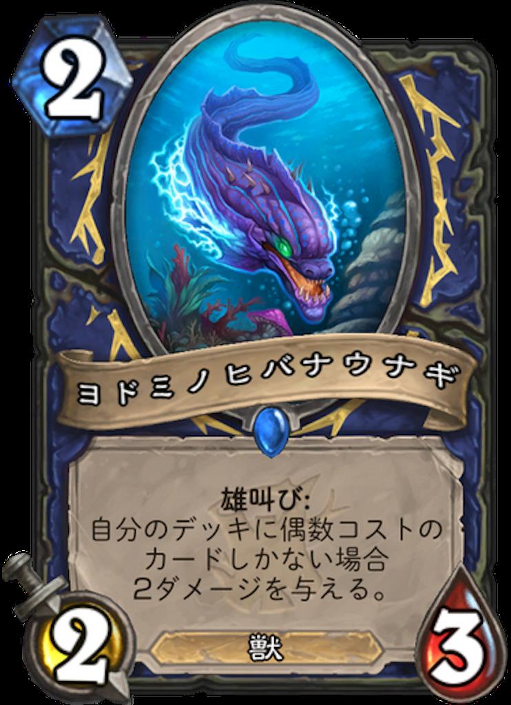 f:id:kijiro5:20180412103132p:image