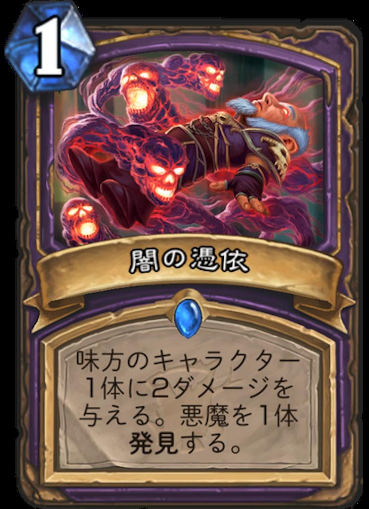 f:id:kijiro5:20180412112424p:image