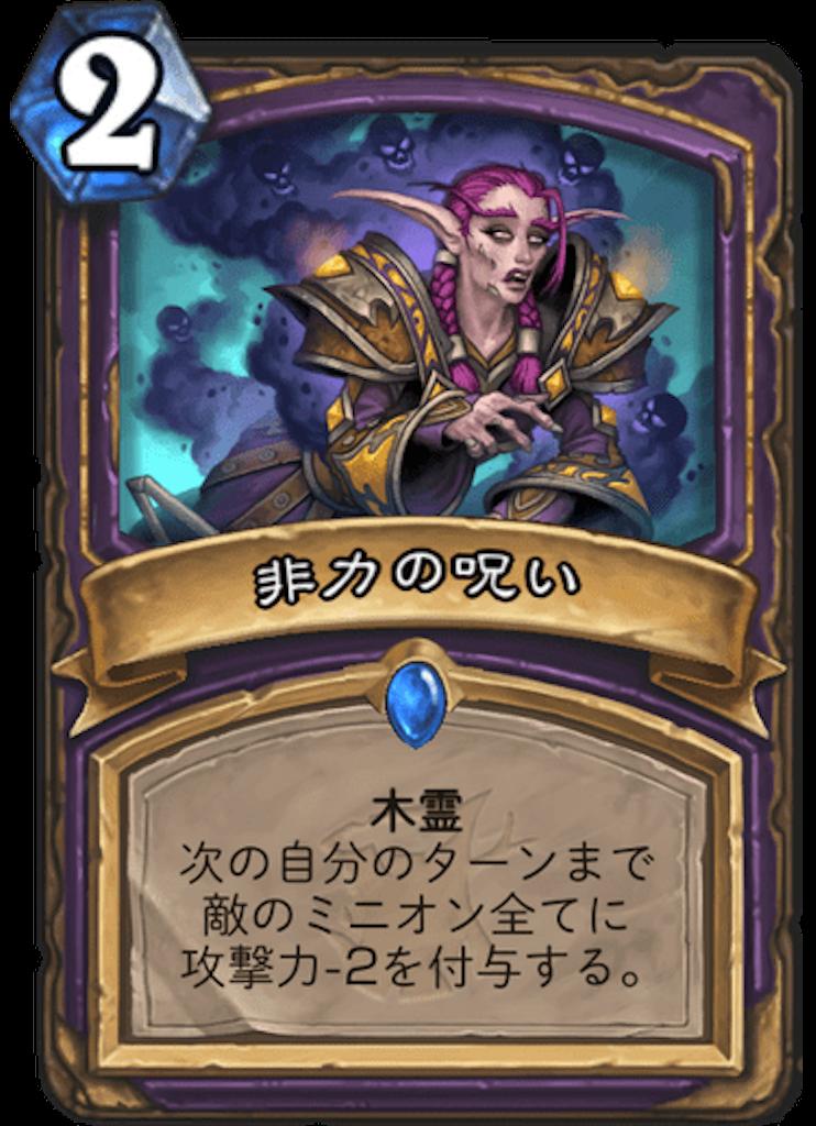 f:id:kijiro5:20180412112712p:image