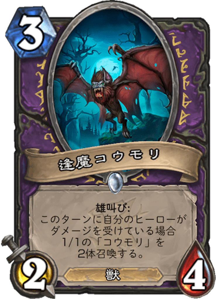 f:id:kijiro5:20180412112955p:image