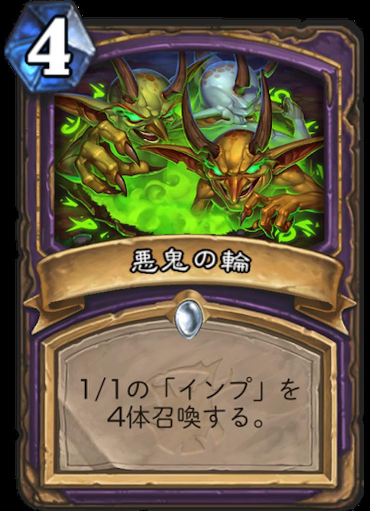 f:id:kijiro5:20180412113736p:image