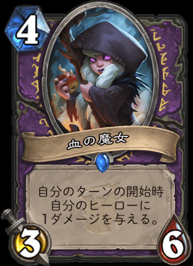 f:id:kijiro5:20180412114028p:image