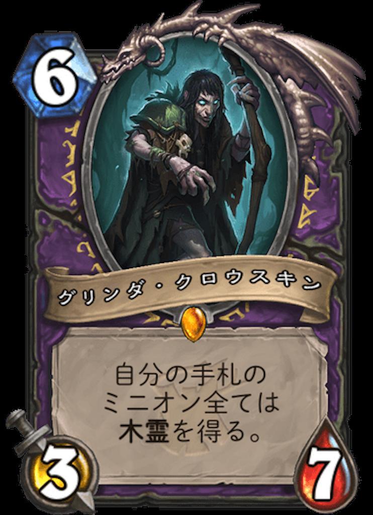 f:id:kijiro5:20180412114306p:image