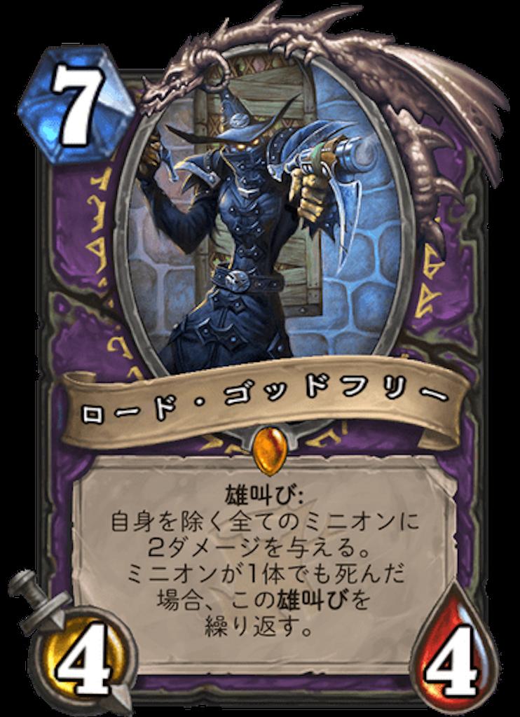 f:id:kijiro5:20180412114439p:image