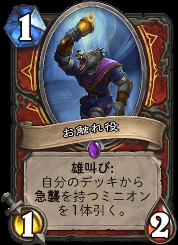 f:id:kijiro5:20180412114548p:image