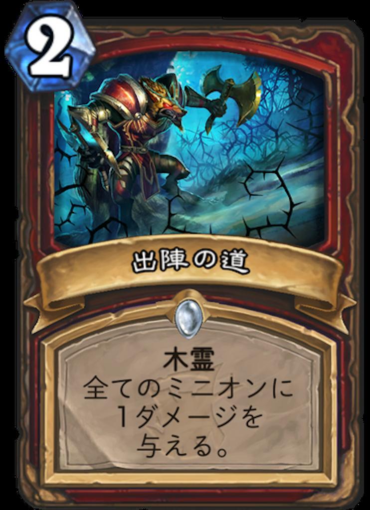 f:id:kijiro5:20180412115129p:image