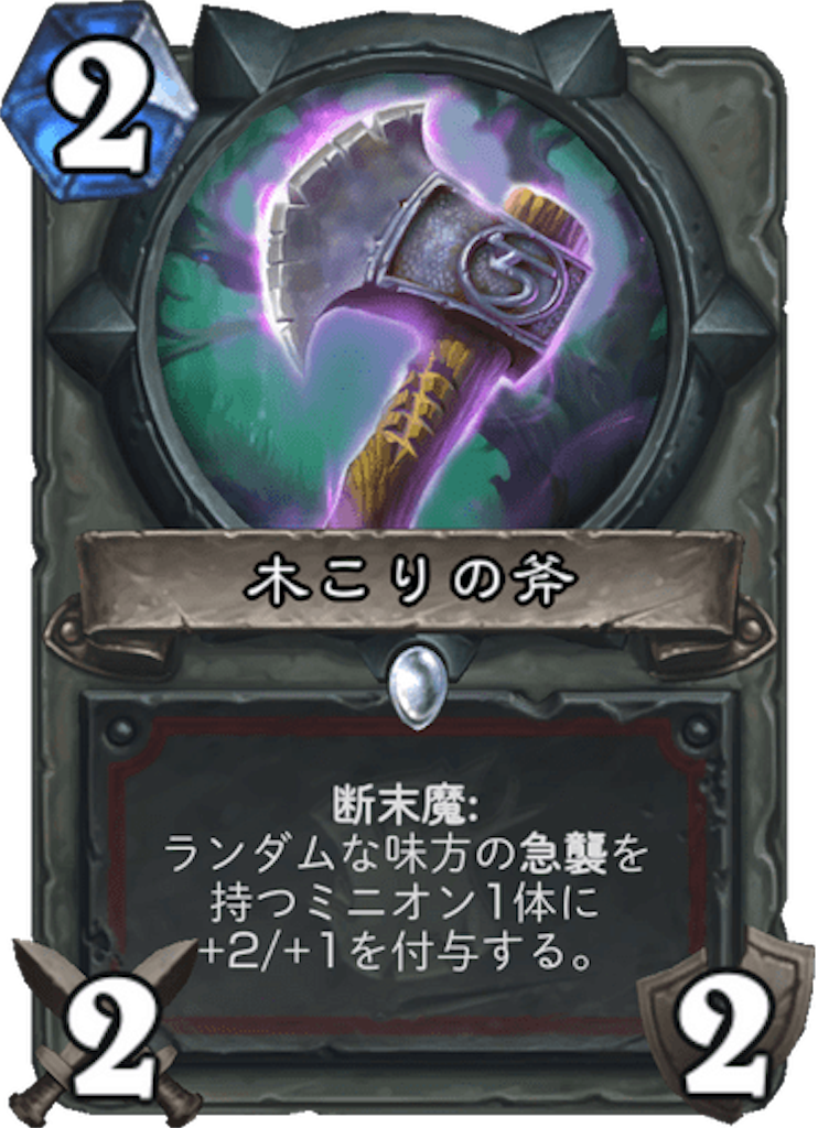 f:id:kijiro5:20180412115311p:image