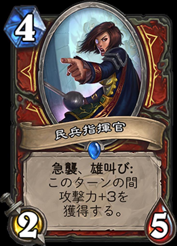 f:id:kijiro5:20180412115743p:image