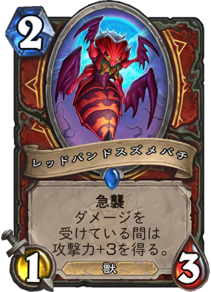 f:id:kijiro5:20180412115936p:image