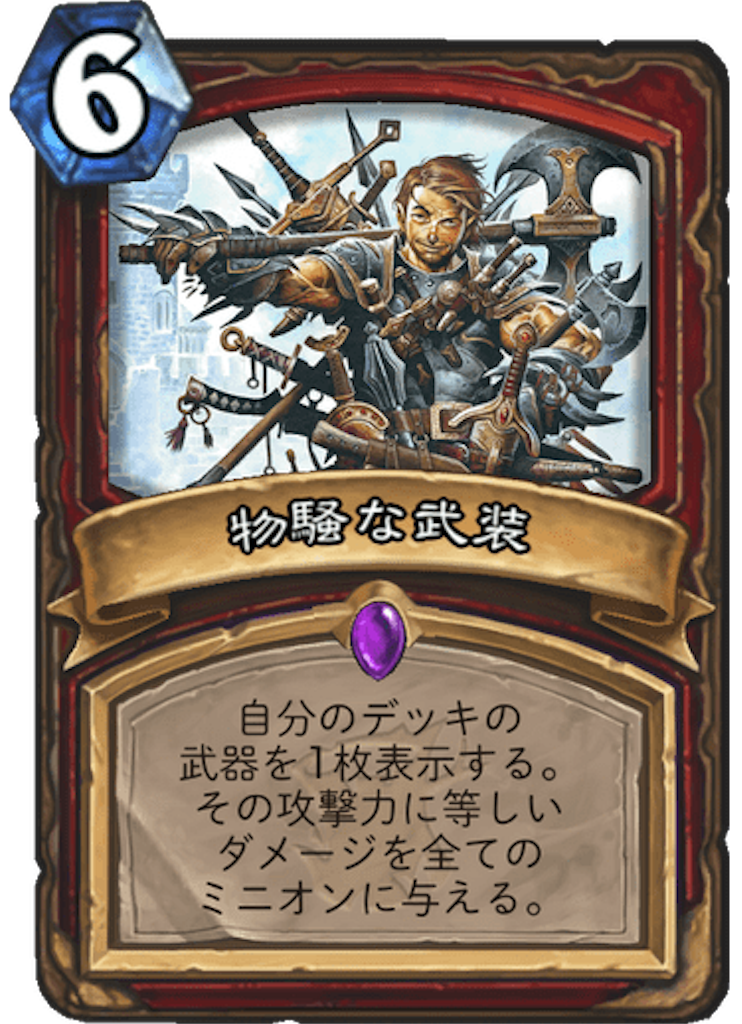 f:id:kijiro5:20180412120533p:image