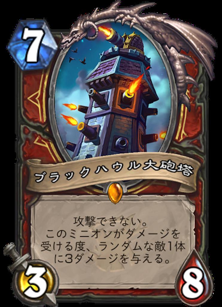 f:id:kijiro5:20180412120912p:image