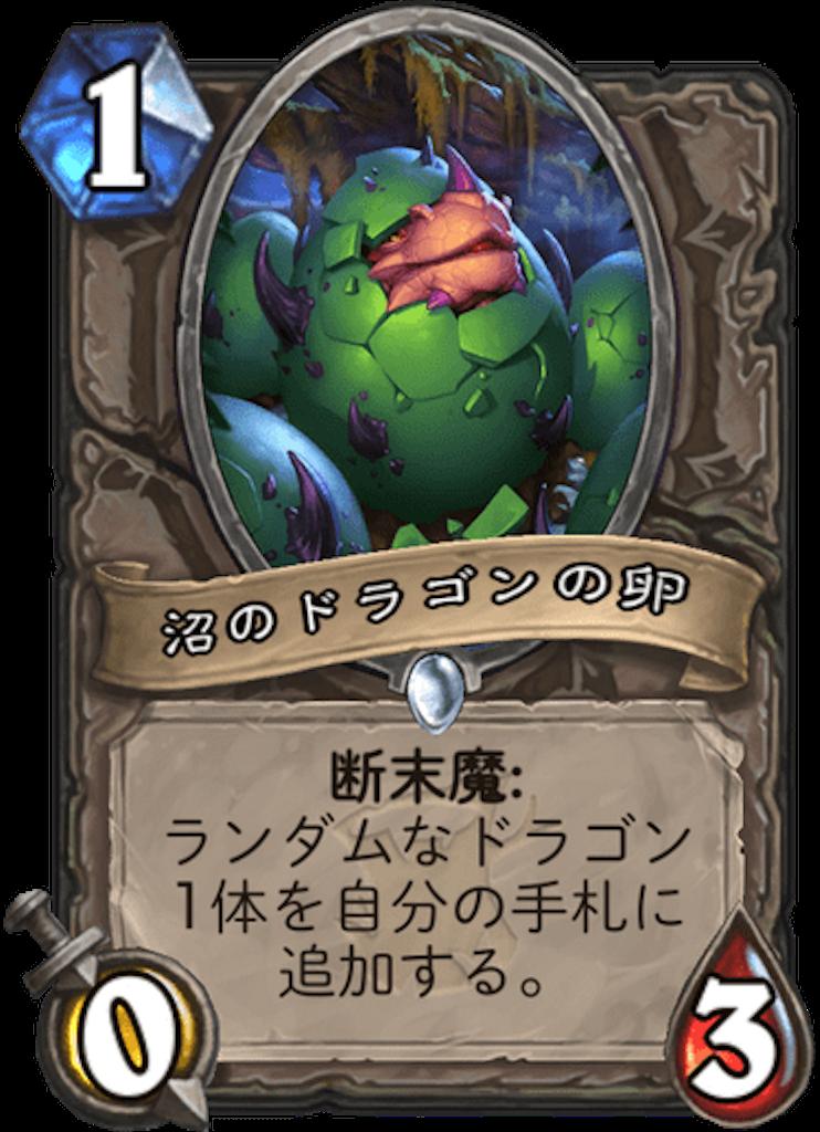 f:id:kijiro5:20180412142739p:image