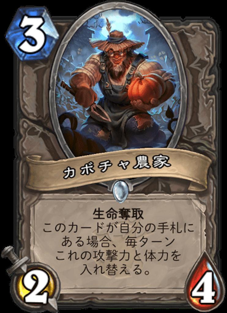 f:id:kijiro5:20180412143803p:image