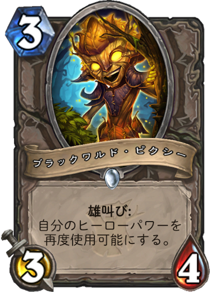 f:id:kijiro5:20180412143832p:image