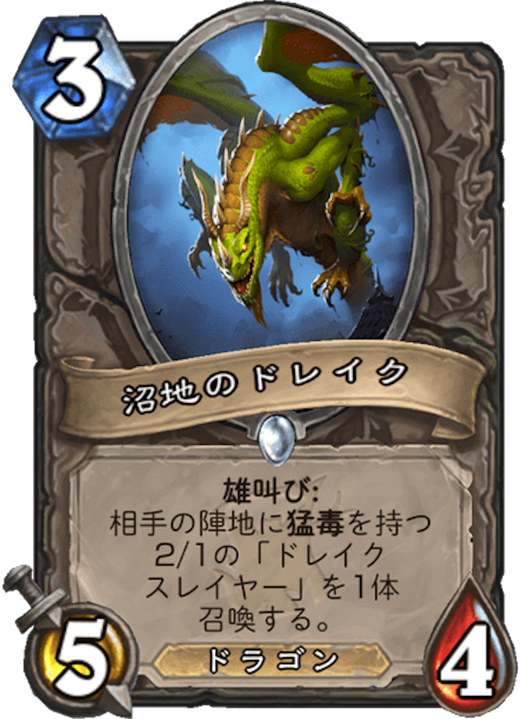 f:id:kijiro5:20180412144335p:image