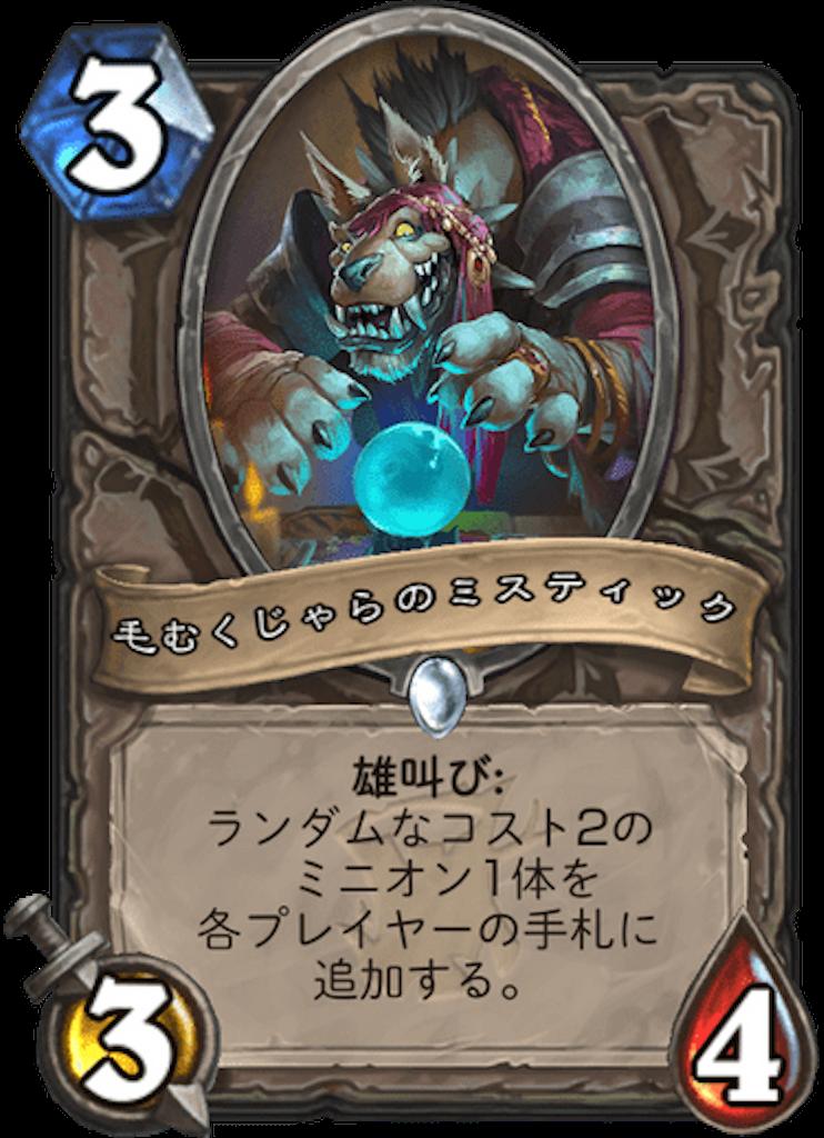f:id:kijiro5:20180412144507p:image