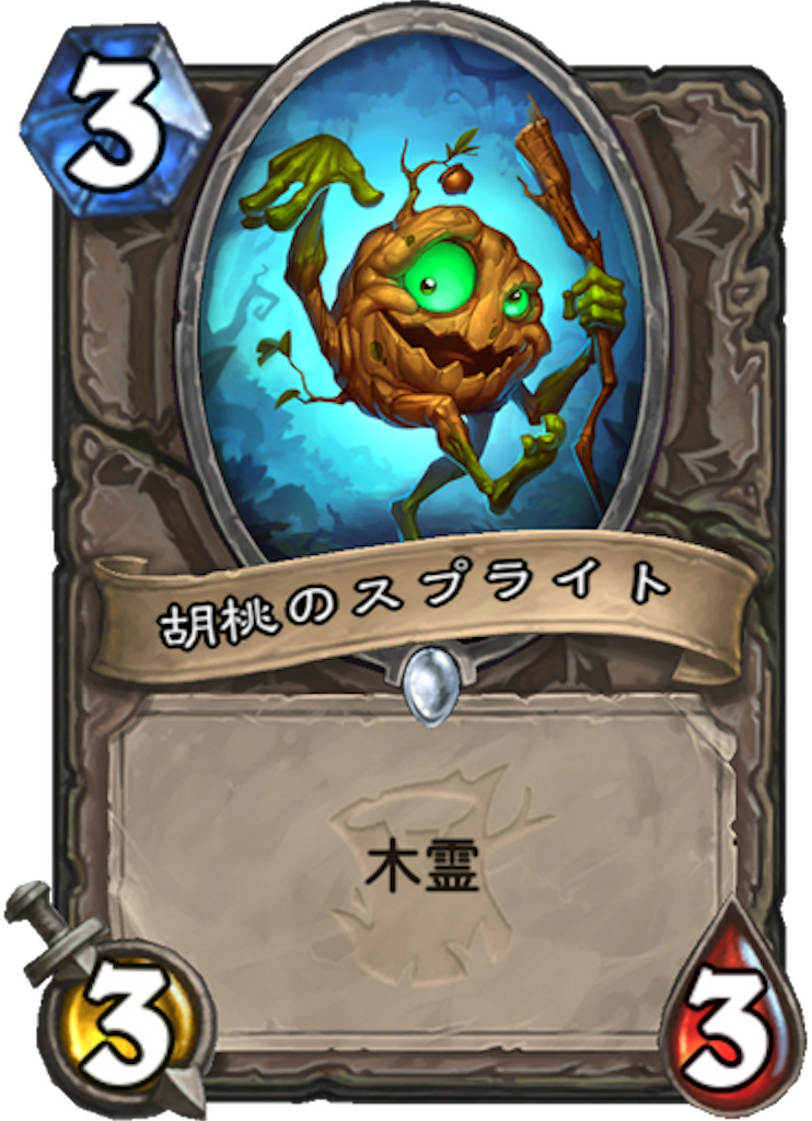 f:id:kijiro5:20180412144906p:image