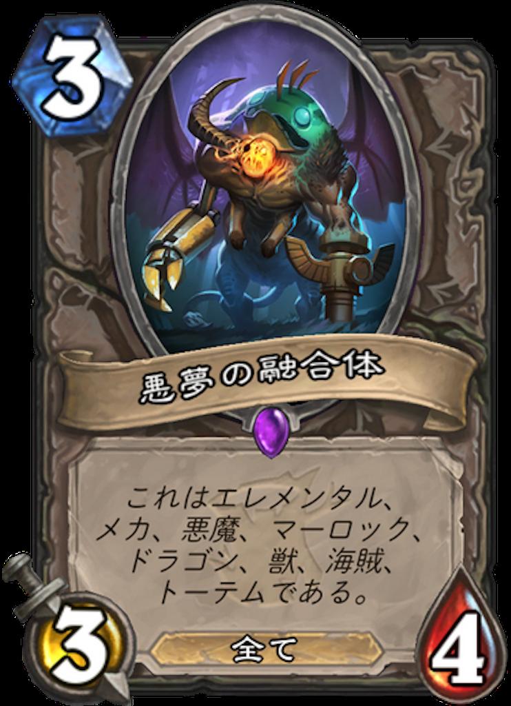 f:id:kijiro5:20180412145147p:image