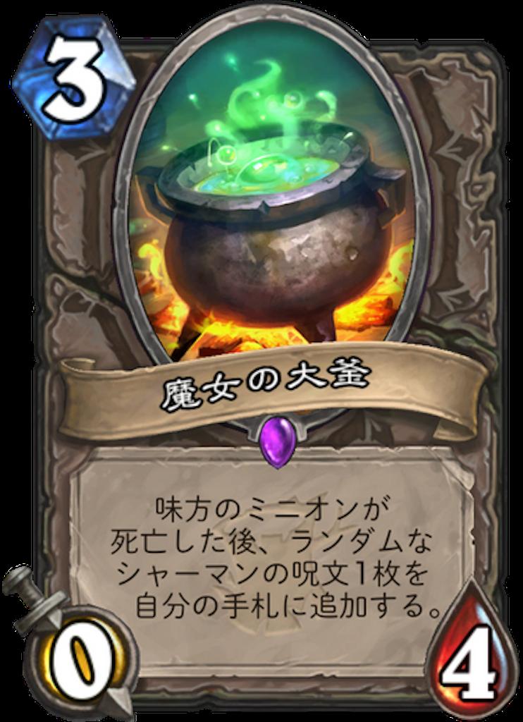 f:id:kijiro5:20180412145316p:image