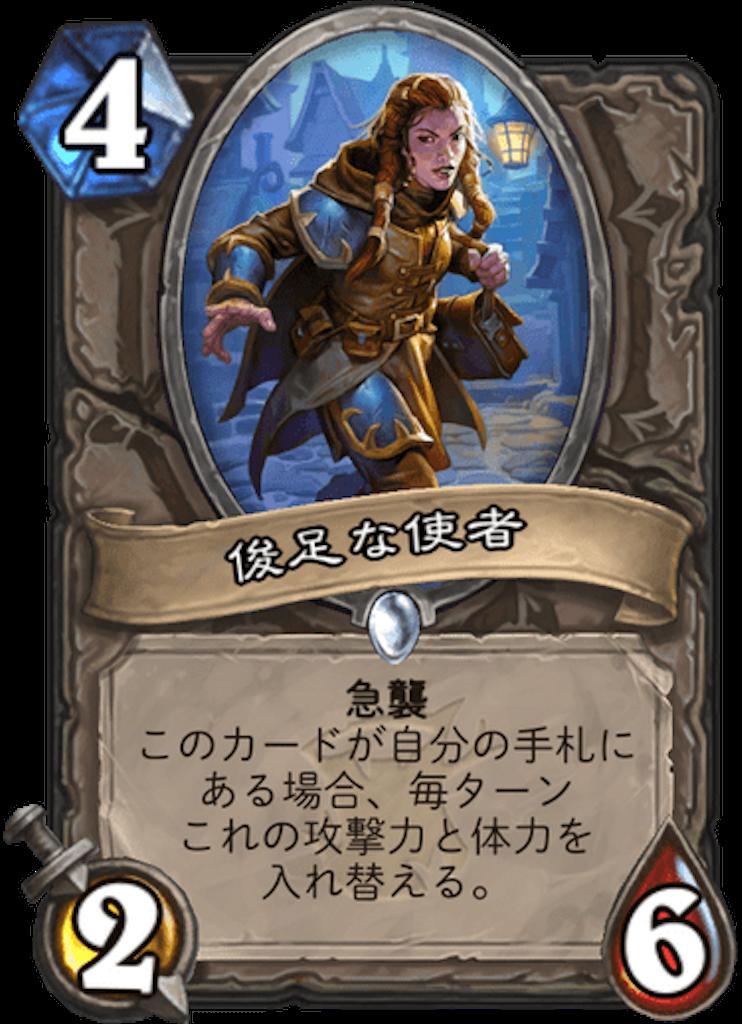f:id:kijiro5:20180412145643p:image