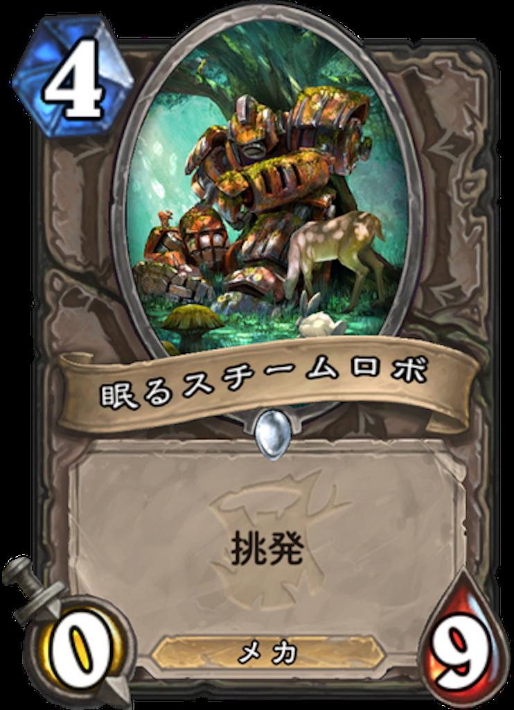f:id:kijiro5:20180412150014p:image