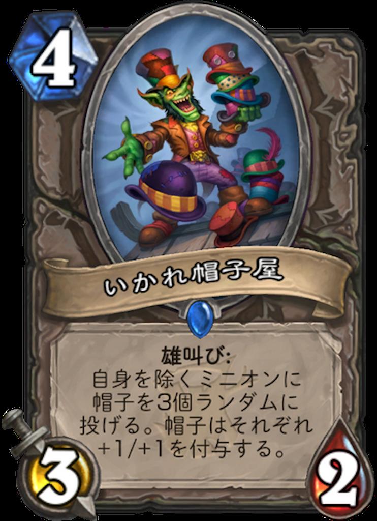 f:id:kijiro5:20180412150120p:image