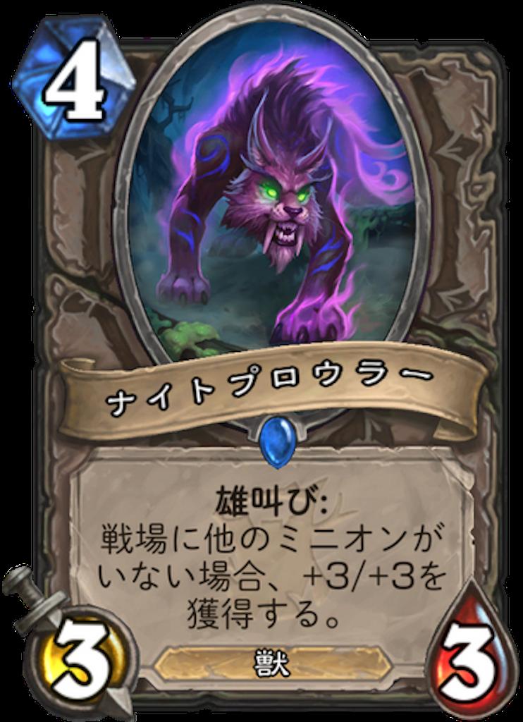 f:id:kijiro5:20180412150657p:image