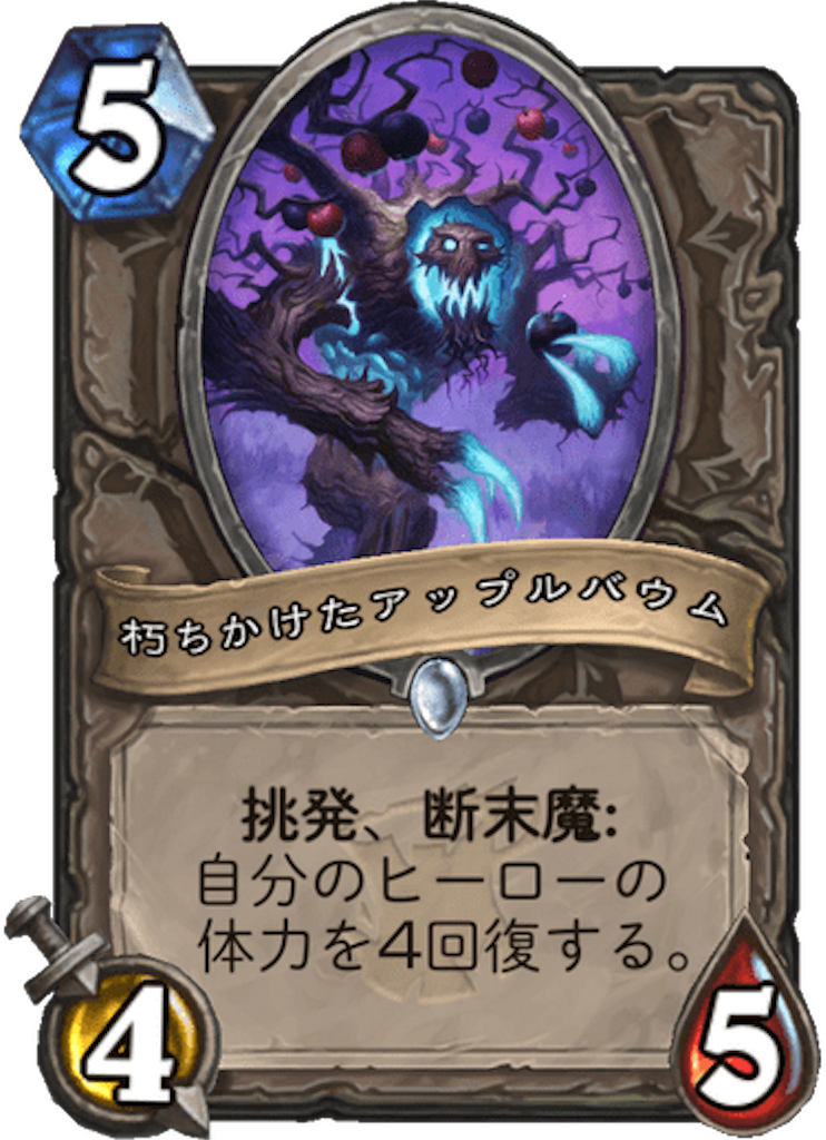 f:id:kijiro5:20180412150915p:image