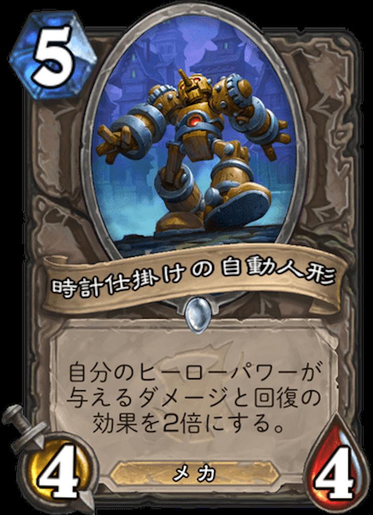 f:id:kijiro5:20180412151022p:image