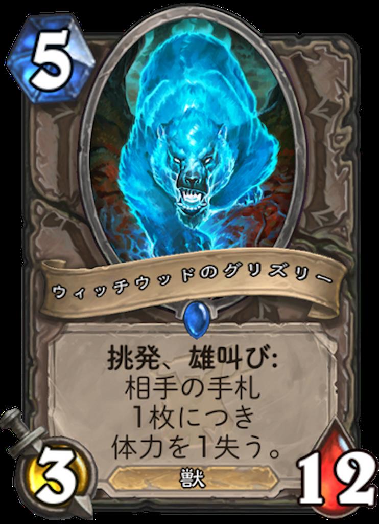 f:id:kijiro5:20180412151312p:image