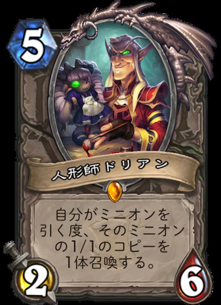 f:id:kijiro5:20180412151609p:image