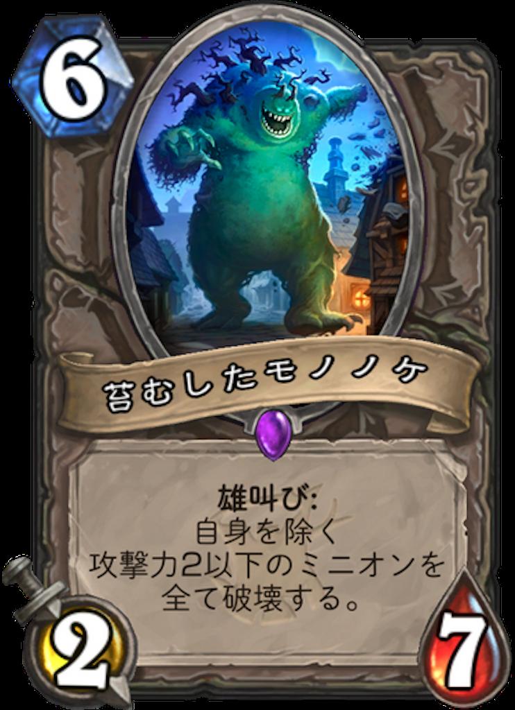 f:id:kijiro5:20180412151721p:image