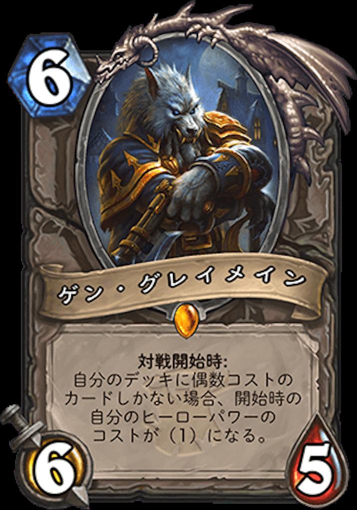 f:id:kijiro5:20180412180654p:image