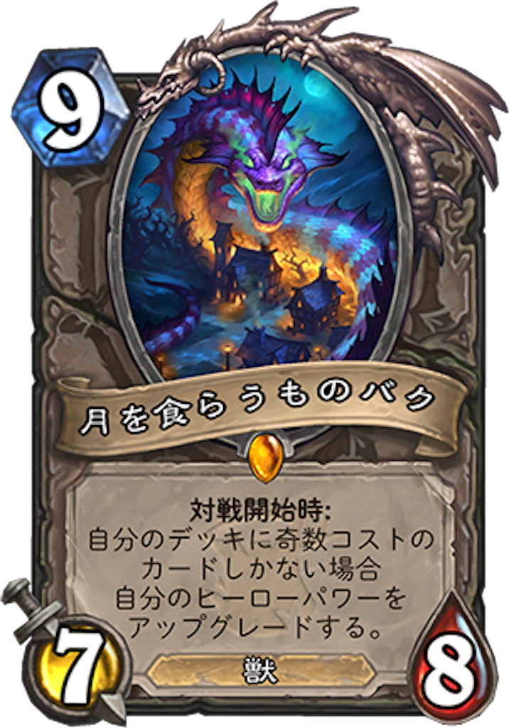 f:id:kijiro5:20180412180829p:image