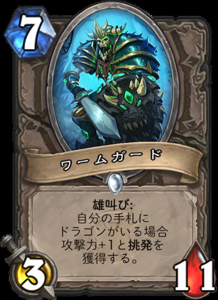 f:id:kijiro5:20180412180944p:image