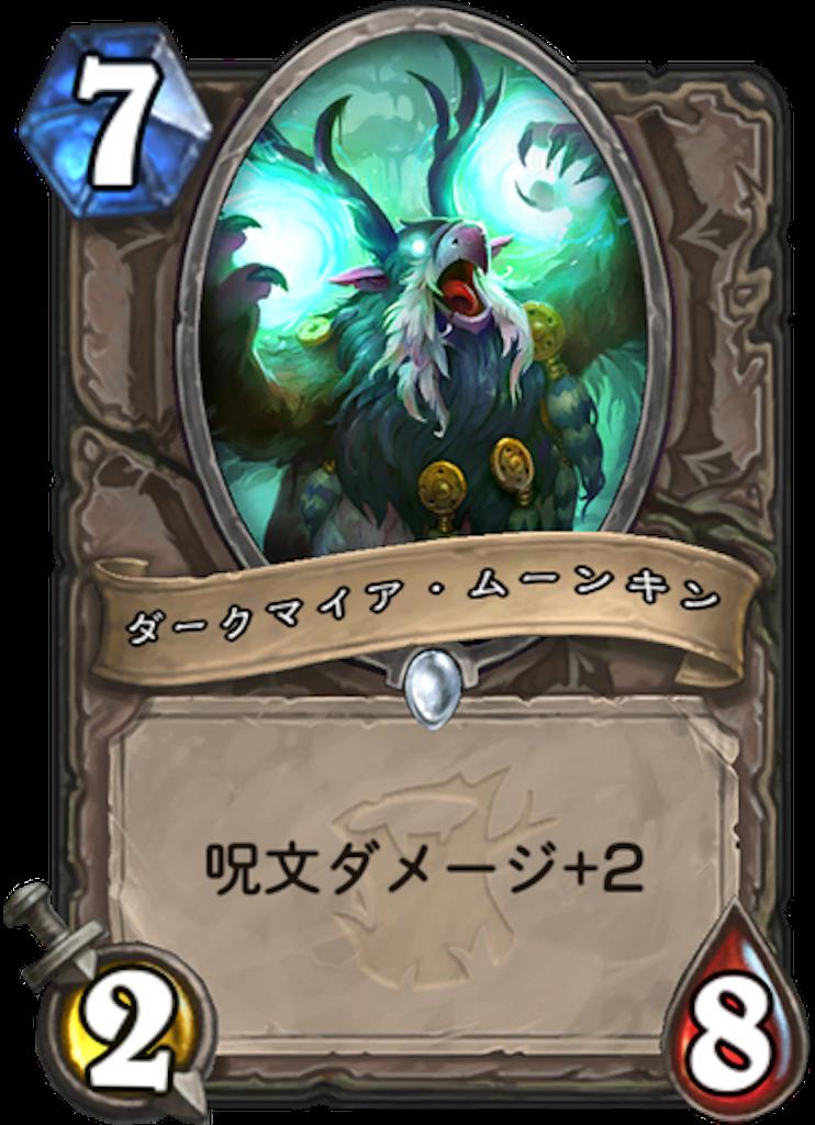 f:id:kijiro5:20180412181226p:image