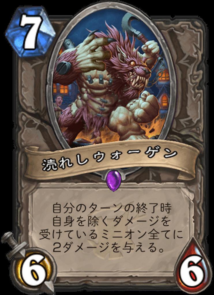 f:id:kijiro5:20180412181358p:image