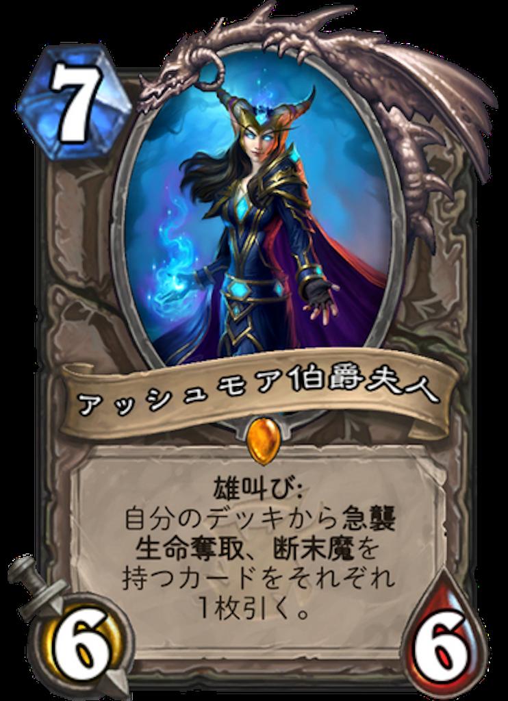 f:id:kijiro5:20180412181557p:image