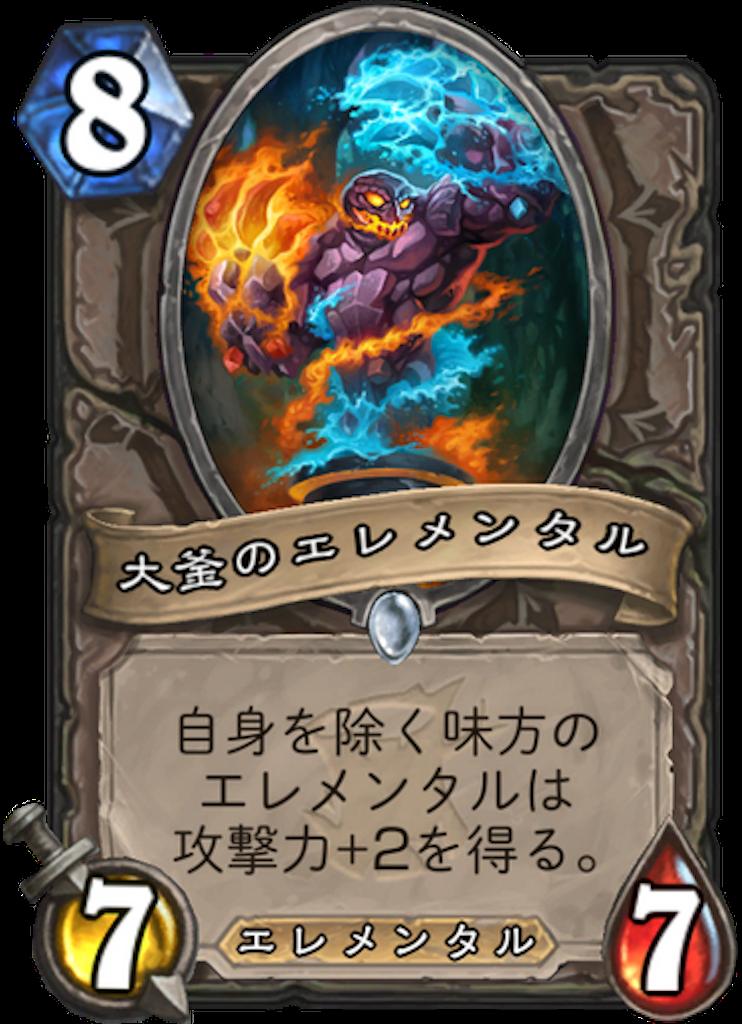 f:id:kijiro5:20180412181800p:image