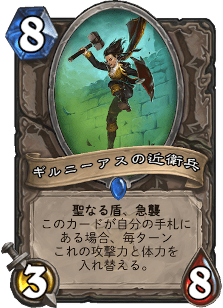 f:id:kijiro5:20180412181845p:image