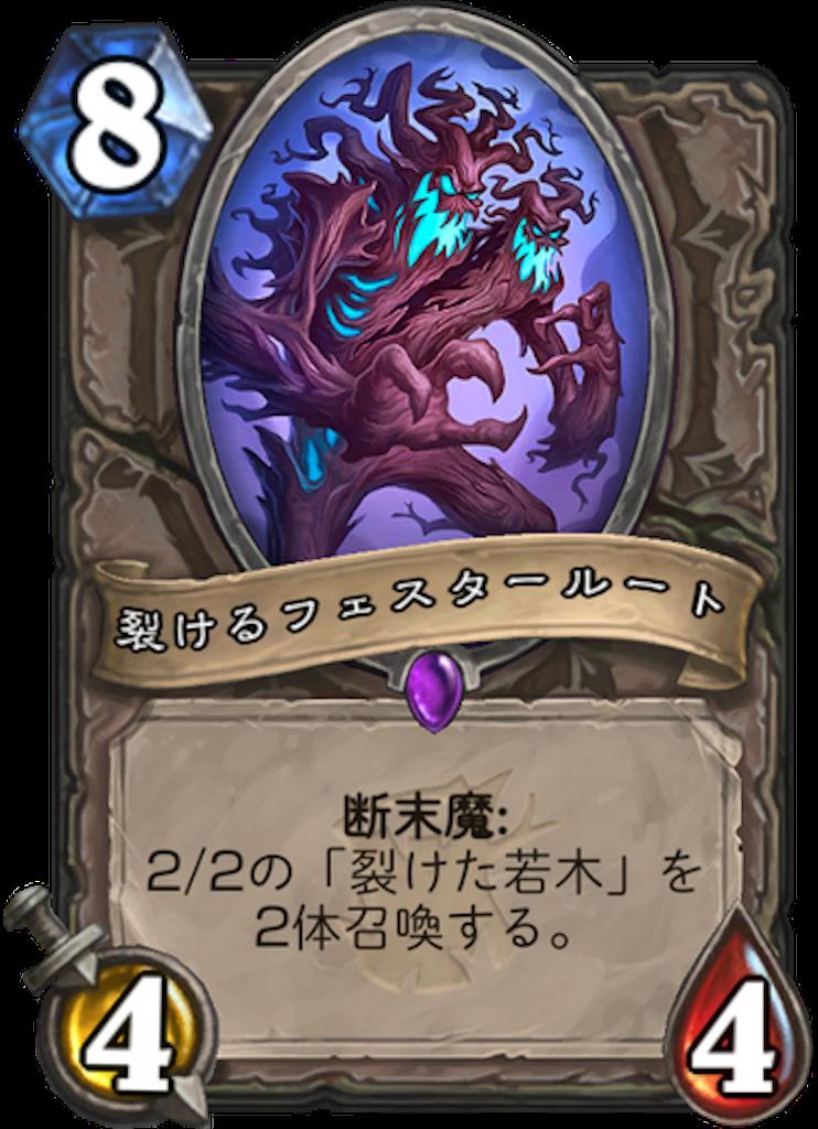 f:id:kijiro5:20180412181935p:image